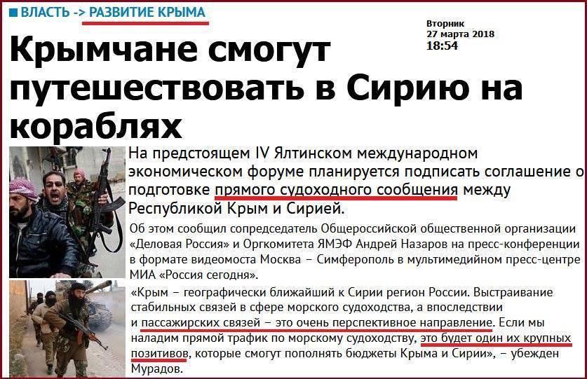 Яценюк про удари по хімоб'єктах у Сирії: Це чіткий сигнал Путіну напередодні його кривавої інавгурації - Цензор.НЕТ 4668