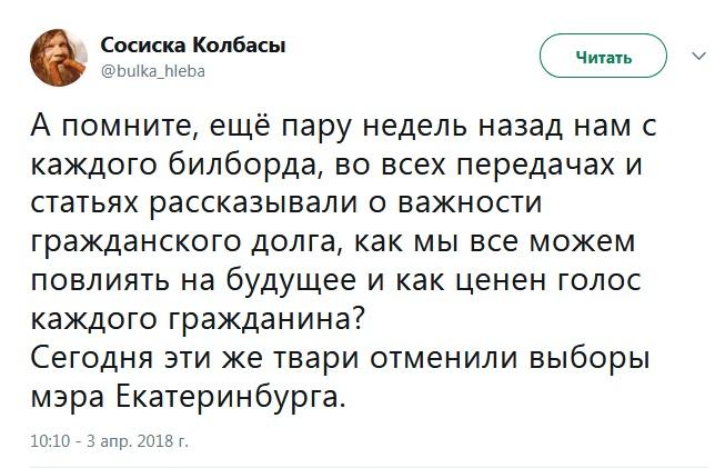 Слідком РФ порушив справу проти Авакова - Цензор.НЕТ 2408