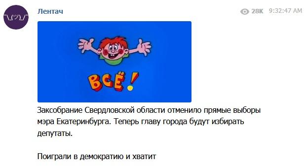 Слідком РФ порушив справу проти Авакова - Цензор.НЕТ 4588