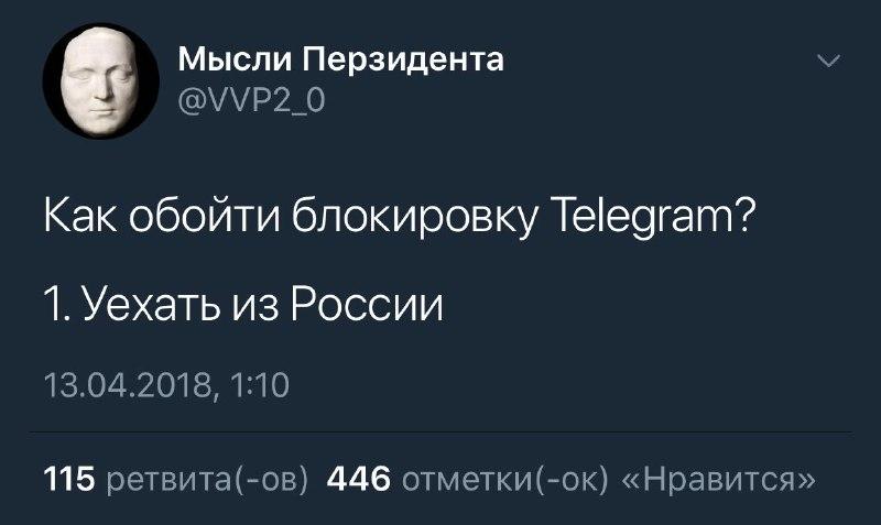В посольстве США обеспокоены информацией о радиоактивном загрязнении на Донбассе - Цензор.НЕТ 6405