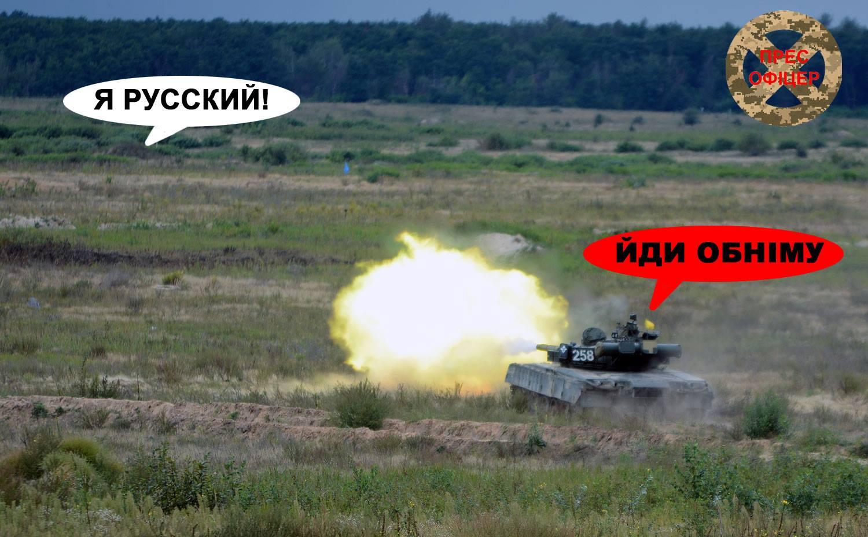 Ми володіємо інформацією про плани оточення Путіна створити передумови для введення військ в Україну до осені, - заступник голови СБУ Кононенко - Цензор.НЕТ 6278