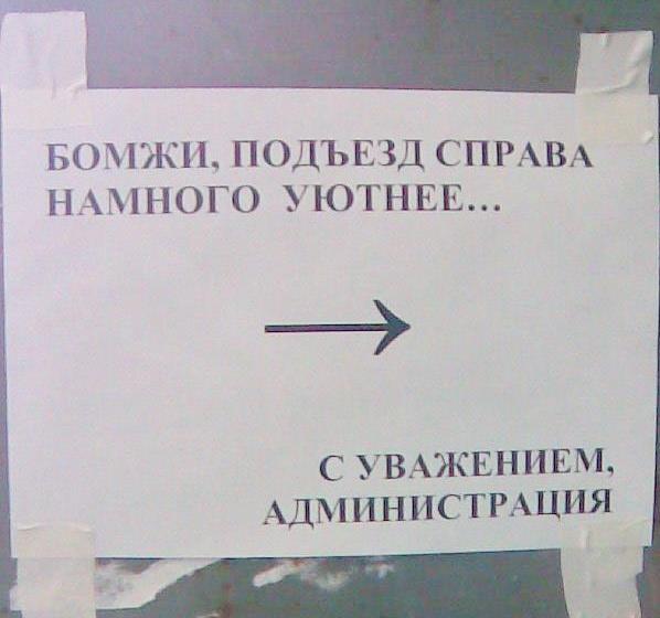 pr_2004_14.jpg
