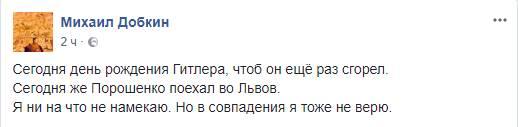 В Украине много структур и секретных предателей, поддерживающих отношения с Кремлем, - докладчик Европарламента Галер - Цензор.НЕТ 8355
