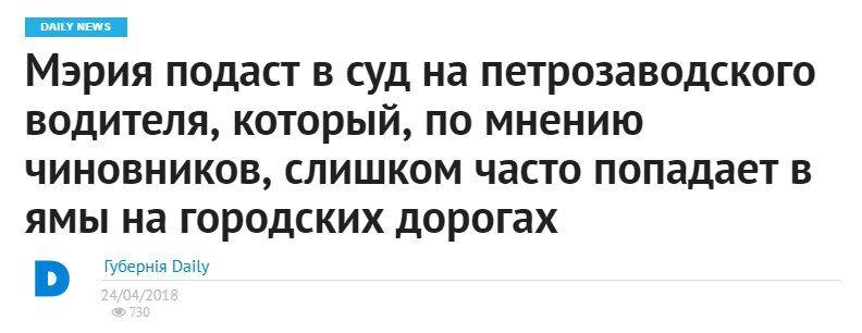 """Держкомтелерадіо заборонив ввезення в Україну дитячої книги """"Як жили на Русі"""" через пропаганду держави-агресора - Цензор.НЕТ 6675"""
