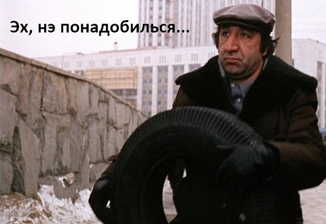 Понад десять тисяч осіб вийшли на мітинг у Москві проти закриття Тelegram - Цензор.НЕТ 1293