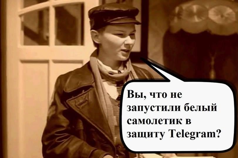 Понад десять тисяч осіб вийшли на мітинг у Москві проти закриття Тelegram - Цензор.НЕТ 4780