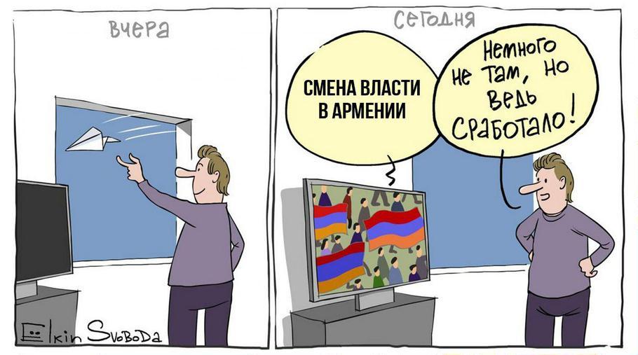 Понад десять тисяч осіб вийшли на мітинг у Москві проти закриття Тelegram - Цензор.НЕТ 862
