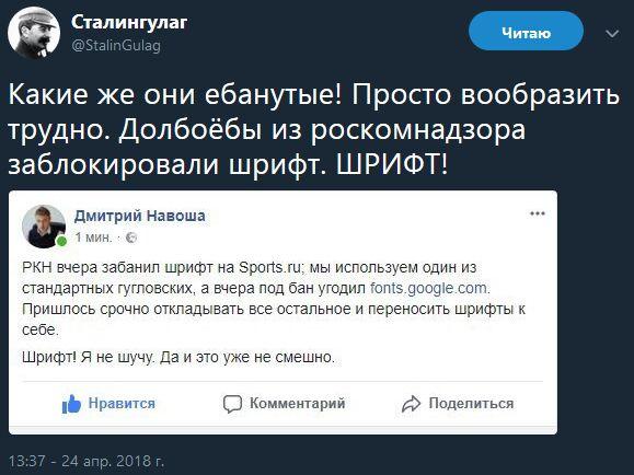 Понад десять тисяч осіб вийшли на мітинг у Москві проти закриття Тelegram - Цензор.НЕТ 4579