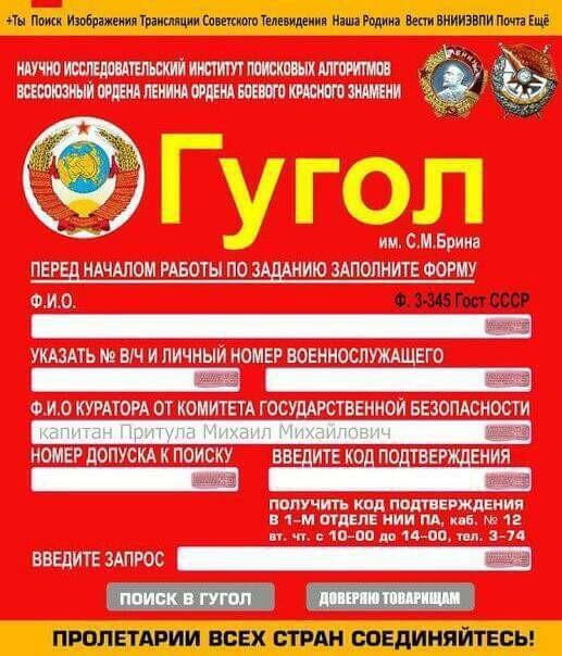 Понад десять тисяч осіб вийшли на мітинг у Москві проти закриття Тelegram - Цензор.НЕТ 8725
