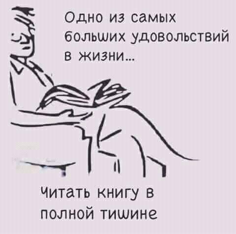 comixes_0705_18.jpg