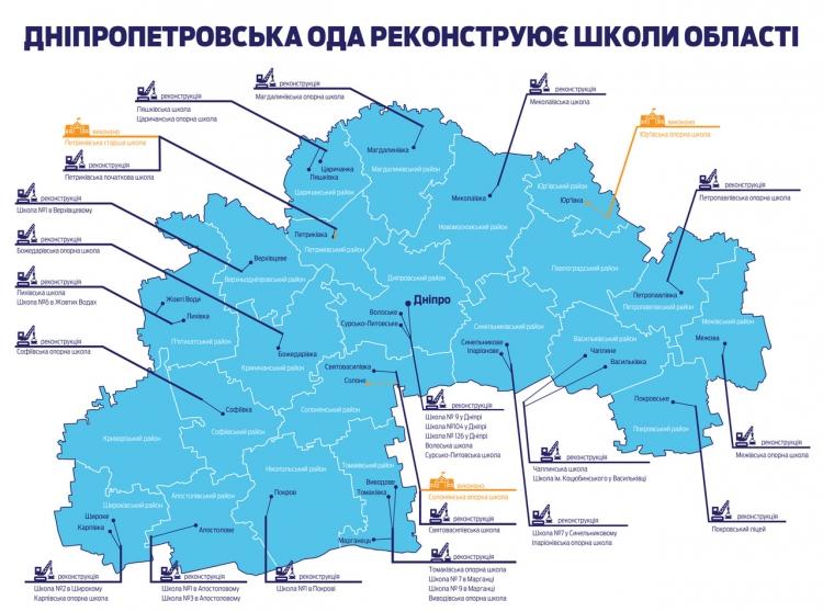 Для желающих получить гражданство введут экзамен по украинскому языку, - обнародован текст указа Порошенко о 10-летии украинского языка - Цензор.НЕТ 2560