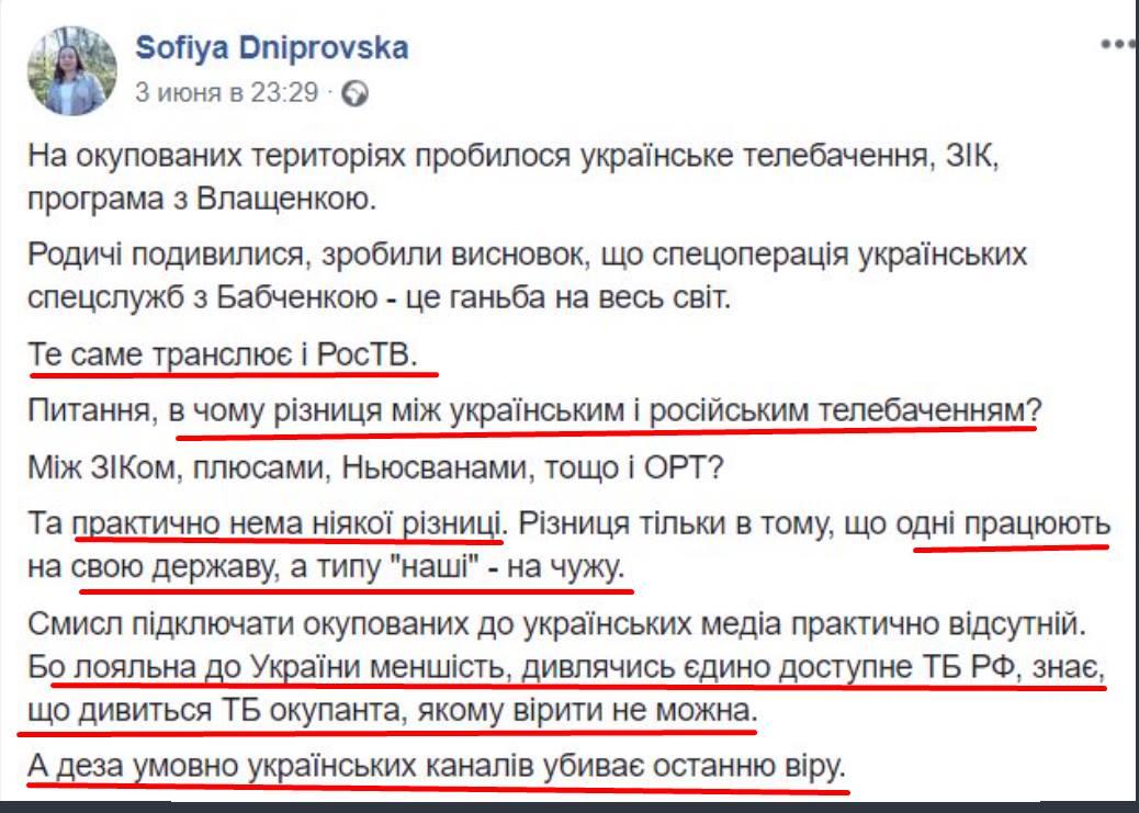 Имитация убийства Бабченко выявила две цели российских спецслужб, - Луценко - Цензор.НЕТ 9989