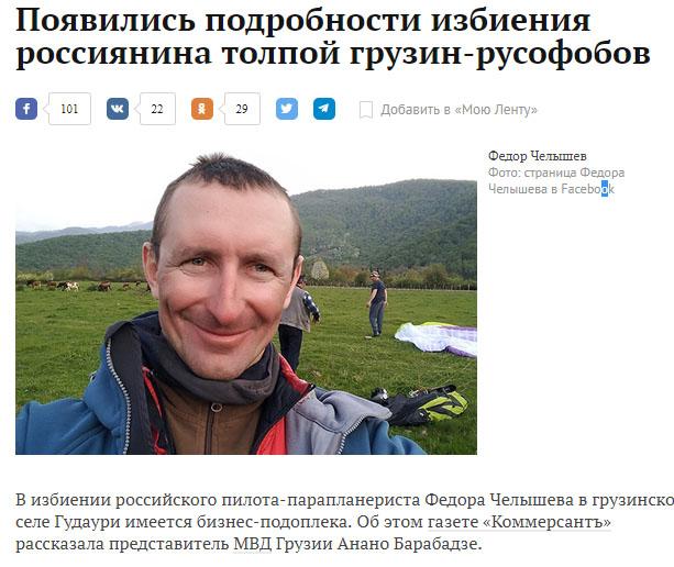 Генсек ООН Гутерреш їде в Росію, де проведе зустріч із Путіним і відвідає футбольний матч - Цензор.НЕТ 9607