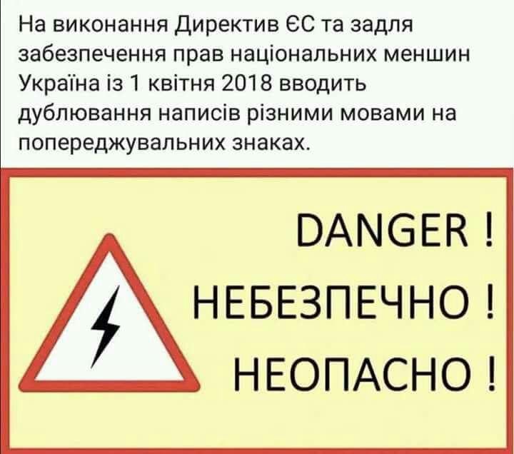 Российского актера Макарского не пустили в Украину и запретили въезд на три года - Цензор.НЕТ 8567