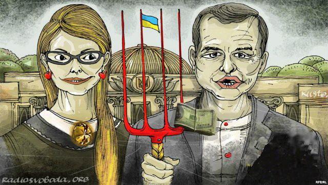 Росія залишається ворожою для наших цінностей та ідеалів. США мають зосередитися на притягненні РФ до відповідальності, - спікер Палати представників Конгресу Раян - Цензор.НЕТ 3825
