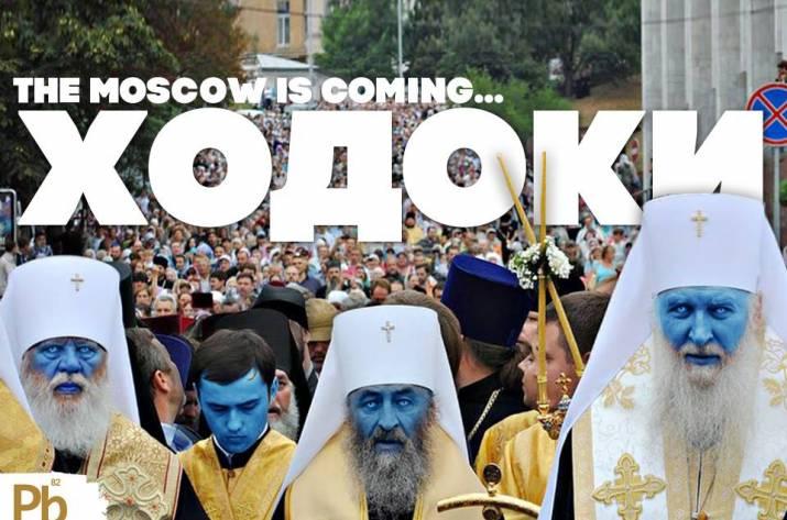 Вселенська патріархія взяла на себе ініціативу дарувати Українській церкві автокефалію, - Порошенко зустрівся з делегацією Константинопольського патріархату - Цензор.НЕТ 2468