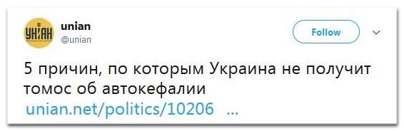 Активи Пінчука потрапили до списку санкцій Кремля через розбіжності з Порошенком, - Коломойський - Цензор.НЕТ 1977