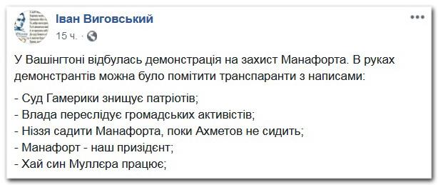 Сенат США схвалив скасування санкцій за закупівлю союзниками озброєння в Росії - Цензор.НЕТ 6717