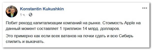 """Глава Нацрозвідки США Коутс: Росія продовжує """"всепроникні"""" дії щодо впливу на вибори - Цензор.НЕТ 1890"""