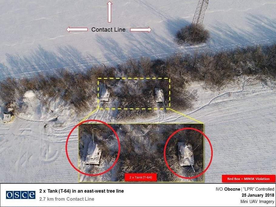 СБУ обнаружила тайник с боеприпасами в районе проведения АТО - Цензор.НЕТ 8176