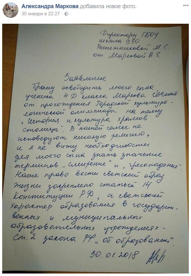 """Відрядження Порошенка, """"Цікаві досліди"""" уряду, родичі Путіна. Свіжі ФОТОжаби від """"Цензор.НЕТ"""" - Цензор.НЕТ 9581"""