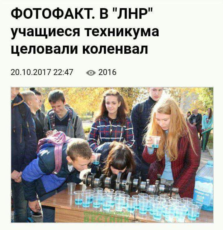 Беспилотник ОБСЕ обнаружил в 20 километрах от временно оккупированного Донецка новые траншеи террористов - Цензор.НЕТ 9221