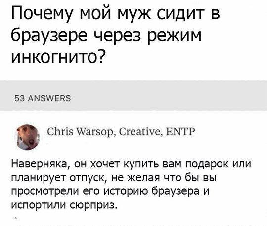 Народное творчество