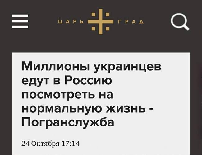Немецкие компании не будут работать в оккупированном Крыму, - президент Штайнмайер - Цензор.НЕТ 6402