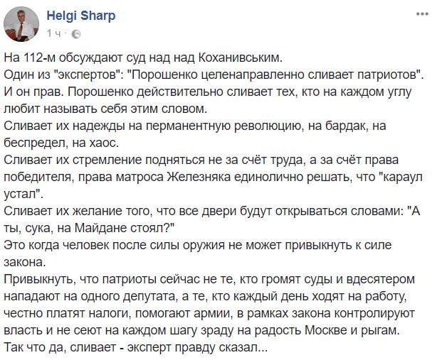 Избившие Барну и Гончаренко будут отвечать по статье, предусматривающей до 7 лет заключения: следственные действия уже проводятся, - Луценко - Цензор.НЕТ 8838