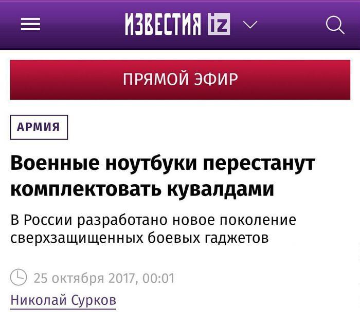 delo.ua - Главный деловой портал