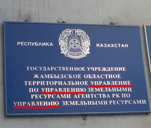 Назарбаев начал процедуру перехода Казахстана на латиницу - Цензор.НЕТ 4127