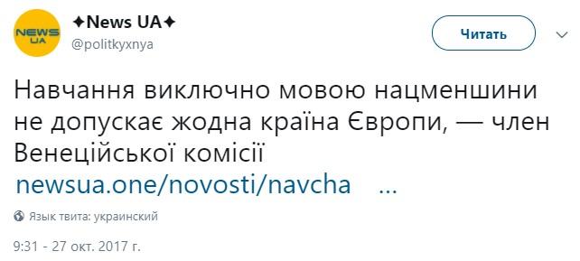В НАТО хотят, чтобы Украина и Венгрия нашли понимание между собой, - Пристайко - Цензор.НЕТ 8285