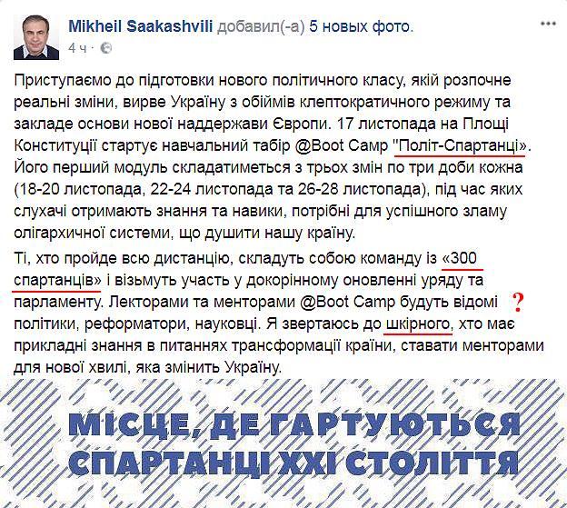 Минюст Грузии заявил о непричастности к депортации своих граждан из Украины - Цензор.НЕТ 4795