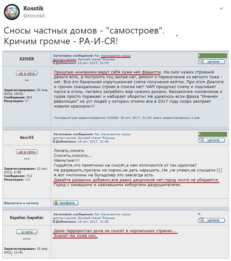 МО РФ начало агитацию против публикации военными фото в интернете - Цензор.НЕТ 6002