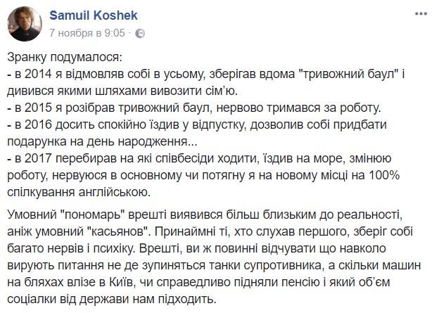 США и РФ продолжат совместную работу по Донбассу, несмотря на различные концепции по достижению мира, - заявление Волкера и Суркова - Цензор.НЕТ 504