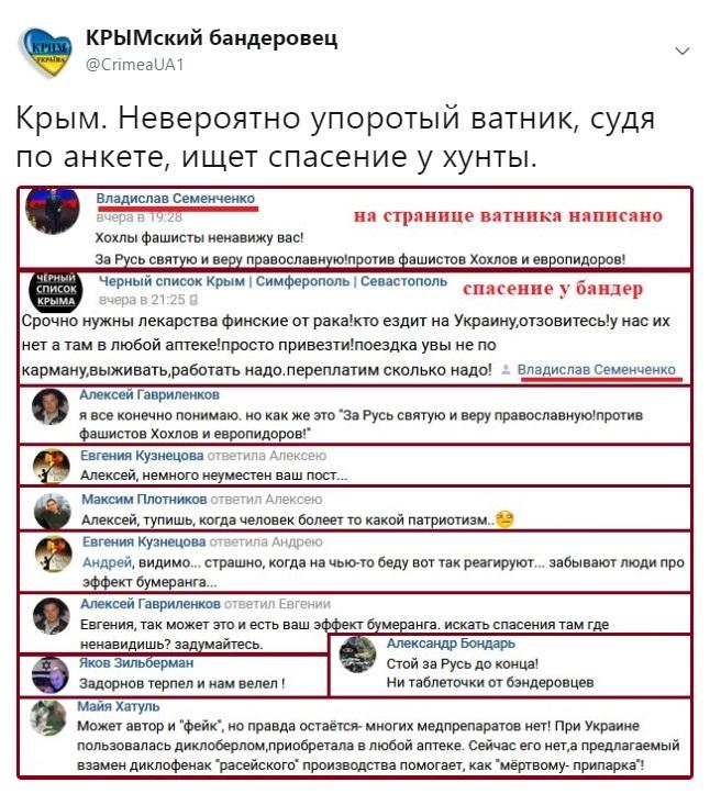 Климкин рассказал в Брюсселе об ухудшении ситуации в оккупированном Крыму - Цензор.НЕТ 8108