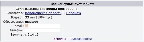 """Российские власти спустя два месяца признали """"экстремально высокий"""" уровень радиации на Южном Урале. Облако добралось до Европы - Цензор.НЕТ 7858"""