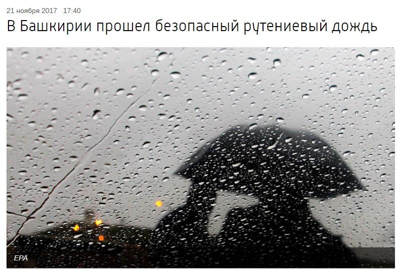 Трамп и Путин обсудили пути обеспечения прочного мира в Украине, - Белый дом - Цензор.НЕТ 4665