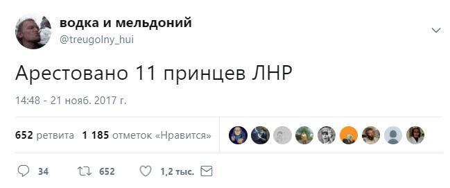 """В оккупированный Луганск вошла колонна военной техники: """"По ходу война будет сегодня"""" - Цензор.НЕТ 9528"""