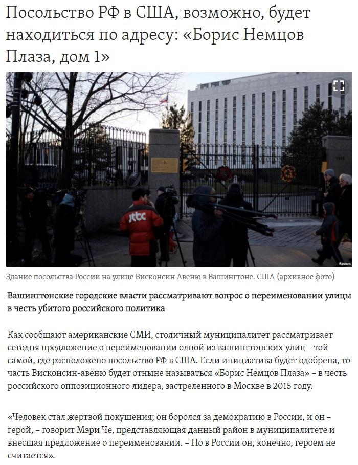Лукашенко о деле Шаройко: Я был в курсе с первого дня. Вопрос обсуждался на встрече с Порошенко в ОАЭ - Цензор.НЕТ 8657