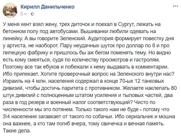 Темнокожий рэппер Мистер Стив из Луганска подписал контракт с ВСУ, чтобы отомстить наемникам РФ за брата - Цензор.НЕТ 7464