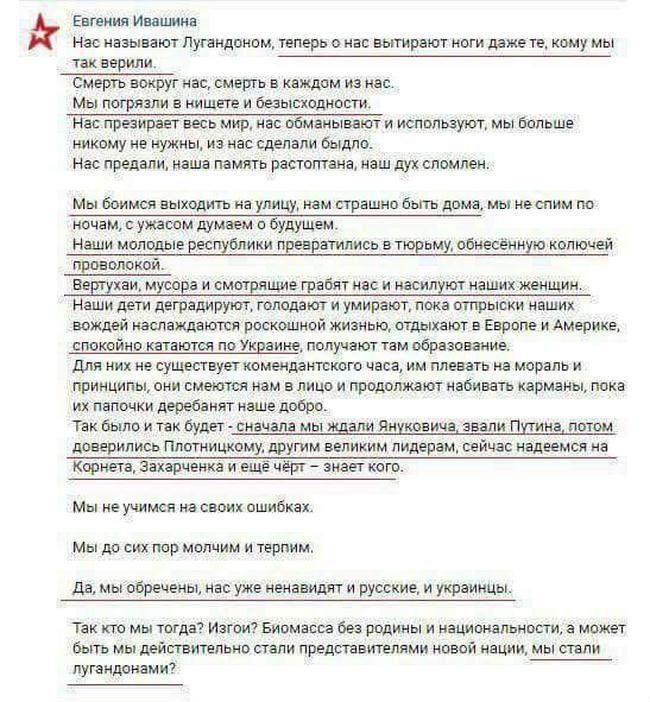 """Кремль надеется на """"преемственность власти """"ЛНР"""" в вопросах выполнения минских договоренностей, - Песков - Цензор.НЕТ 7919"""
