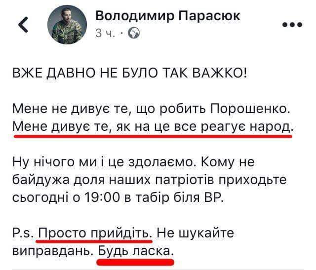 США подталкивают Тбилиси к новым опасным авантюрам, - МИД РФ о поставках ПТРК Javelin в Грузию - Цензор.НЕТ 5794