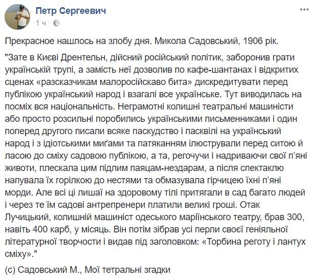 МИД намерен привлечь внимание мира к незаконным действиям российских консульств в Украине, - Беца - Цензор.НЕТ 3598