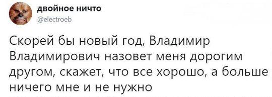 """""""Путин сейчас сосредоточен на том, чтобы """"подорвать"""" регион Восточной Европы, в том числе и союзников по НАТО"""", - конгрессмен США Рассел - Цензор.НЕТ 6402"""