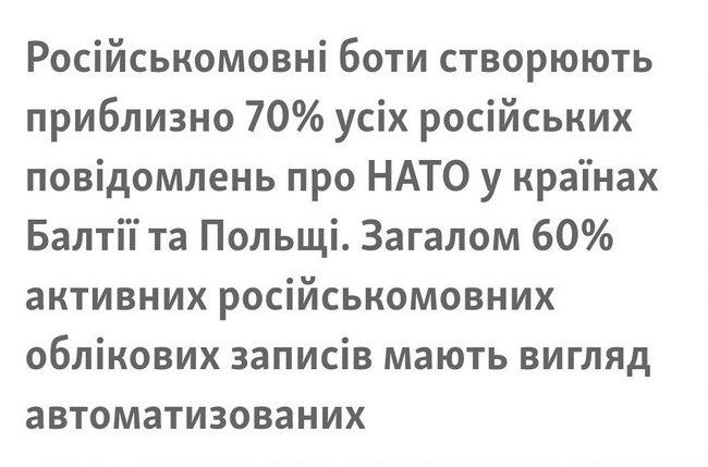 Правительство Литвы одобрило передачу Украине партии оружия - Цензор.НЕТ 6469