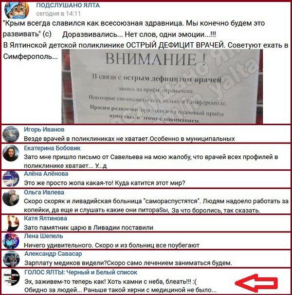 Контингент ООН будет введен на Донбасс после разведения сторон и согласования с ОРДЛО, - Лавров - Цензор.НЕТ 6144