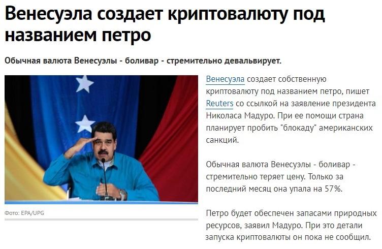 Мартыненко просит суд выпустить его за границу, чтобы представлять Центр Разумкова - Цензор.НЕТ 3472