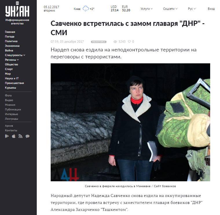 Мартиненко: я поїду до Швейцарії на суд, але обов'язково повернуся, щоб спростувати всі звинувачення НАБУ - Цензор.НЕТ 2800