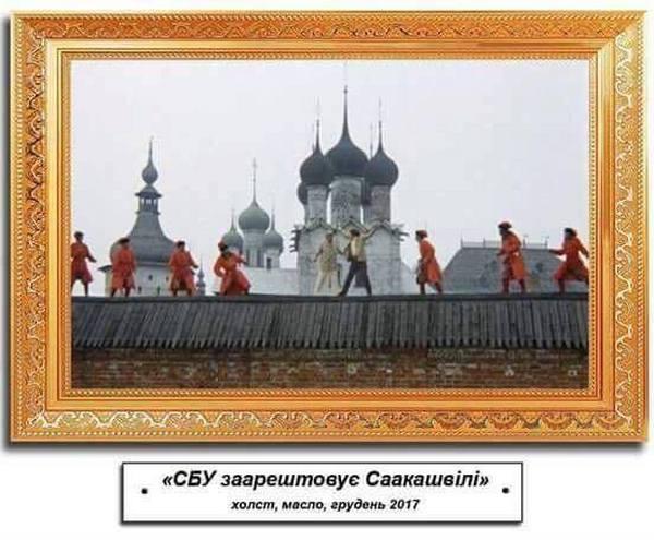 Мартиненко відсудив паспорт для виїзду за кордон - Цензор.НЕТ 4479
